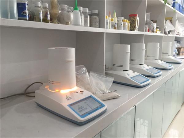 纳米二氧化硅水分含量测定仪