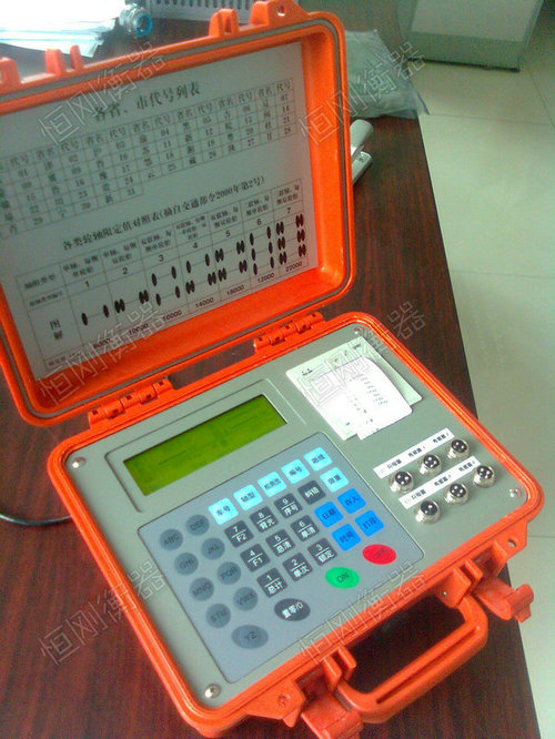 电子轴重秤