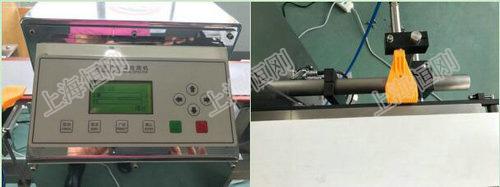 属探测重量检测机