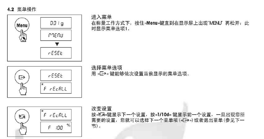 梅特勒PL203天平连接打印机时如何恢复出厂设置-上海本熙