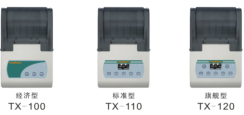 TX-11系列梅特勒、赛多利斯天平兼容打印机-上海本熙科技