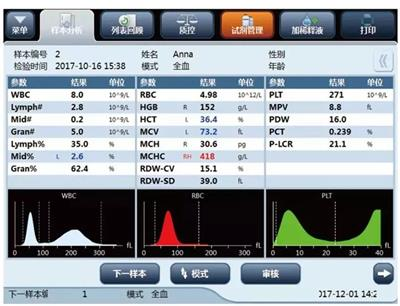 迈瑞三分类血球仪Bc-20液晶触摸屏