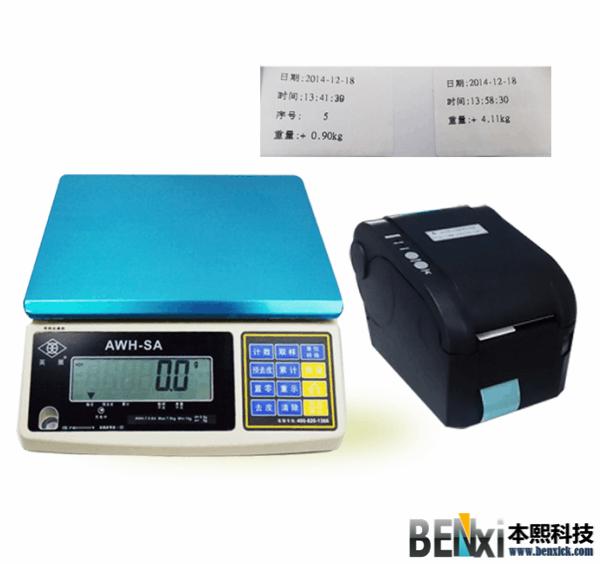 6kg英展电子称,15kg台湾品牌电子案秤