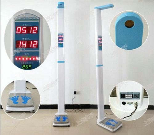 红外线BMI测量仪
