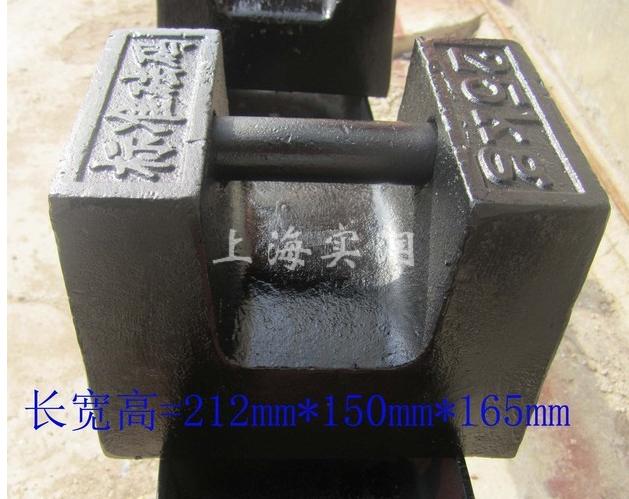 黑色铸铁20kg砝码