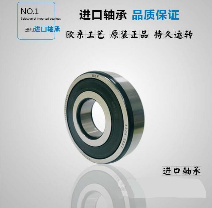 FSB型氟塑料合金離心泵軸承