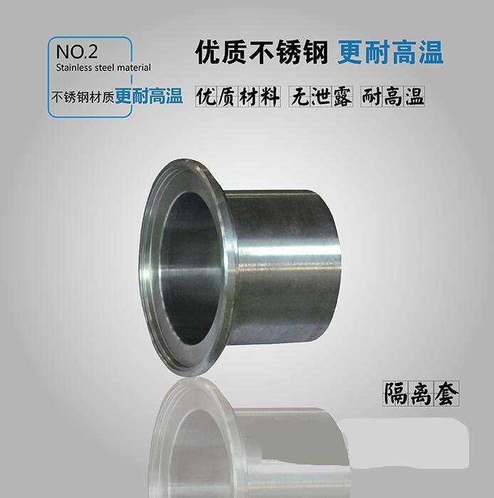 ZCQ自吸式磁力驱动泵隔离套
