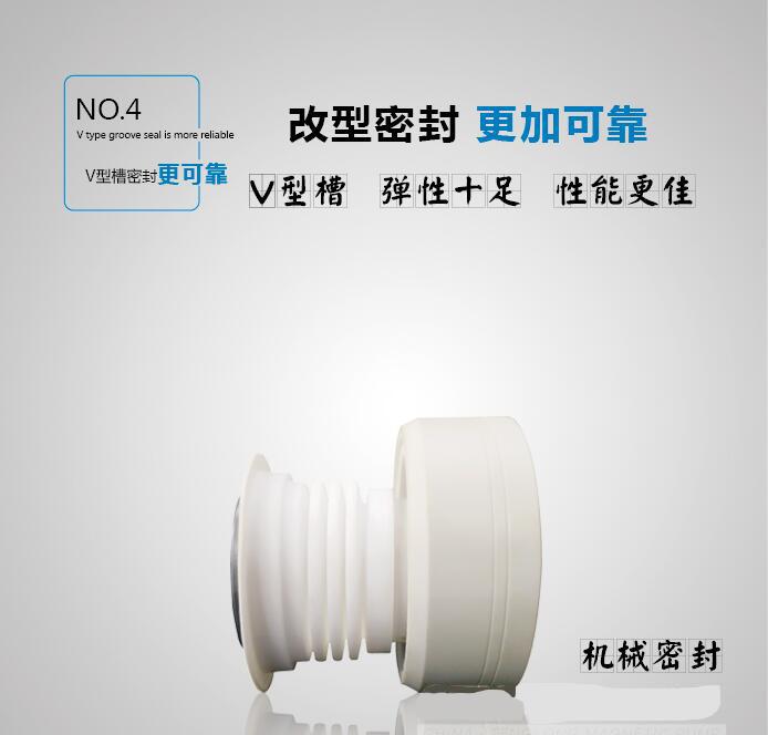 IHF氟塑料化工泵机械密封