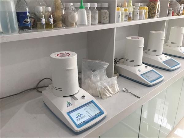 金刚石微粉水分测定仪