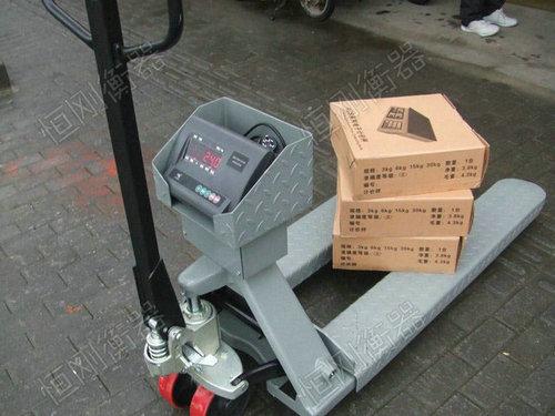 液压车电子秤