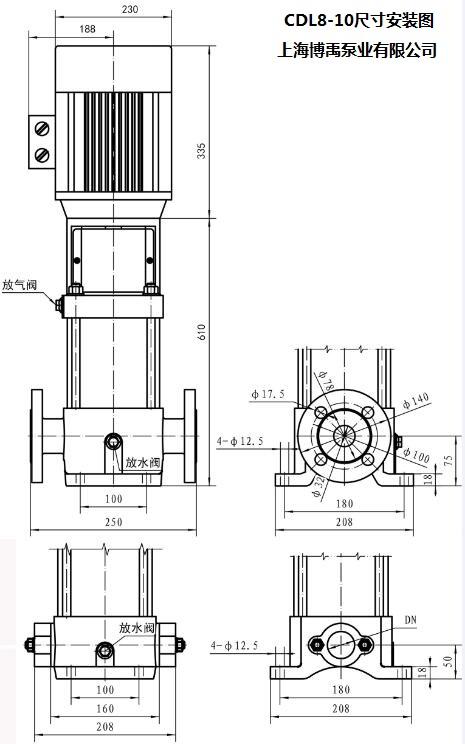 CDL8-10泵安装尺寸图