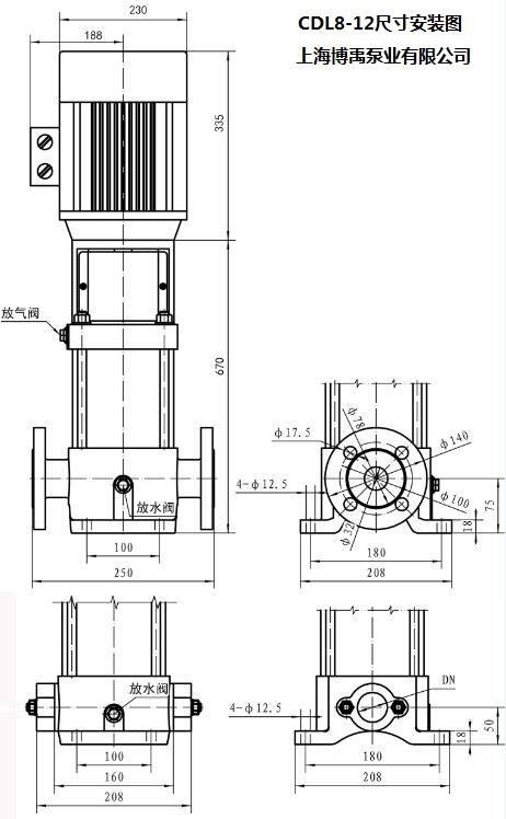 CDL8-12泵安装尺寸图