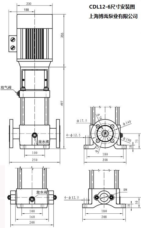 CDL12-6泵尺寸安装图