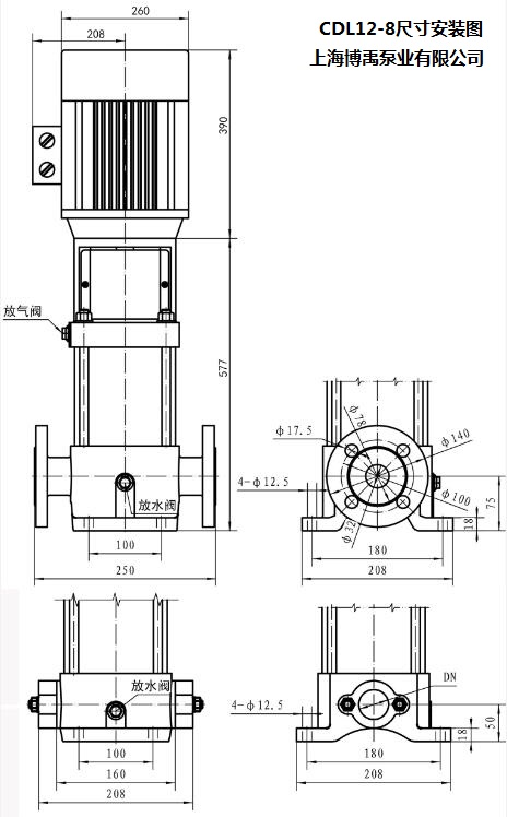 CDL12-8泵安装尺寸图