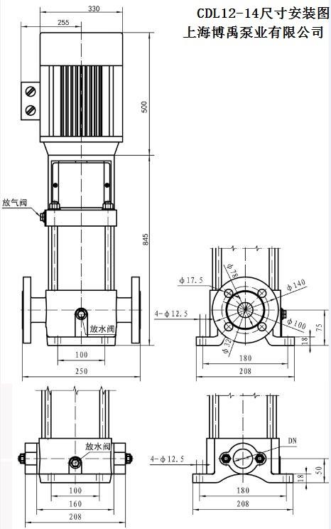 CDL14-14多级泵安装尺寸图