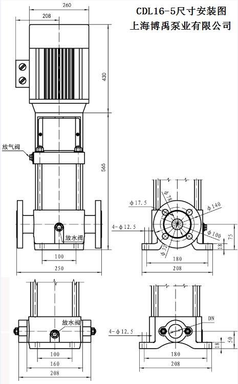 QDL16-50多级泵安装尺寸图