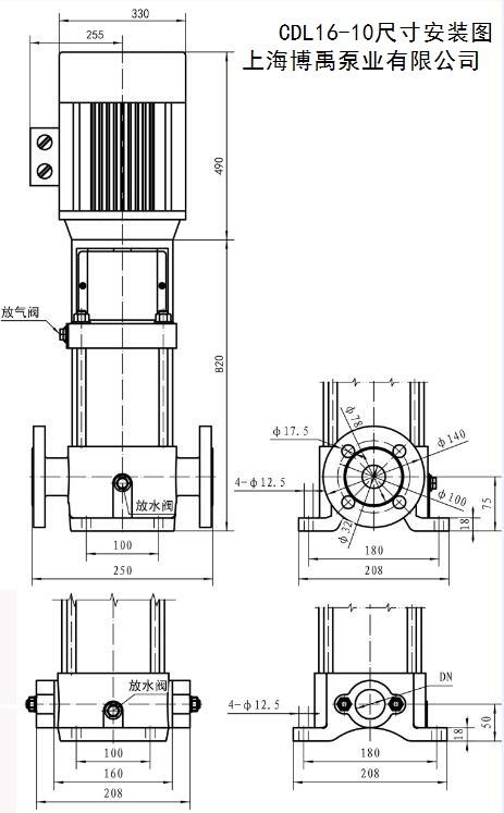 CDL16-10多级泵安装尺寸图