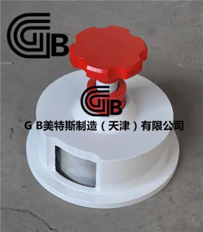 圓盤取樣器