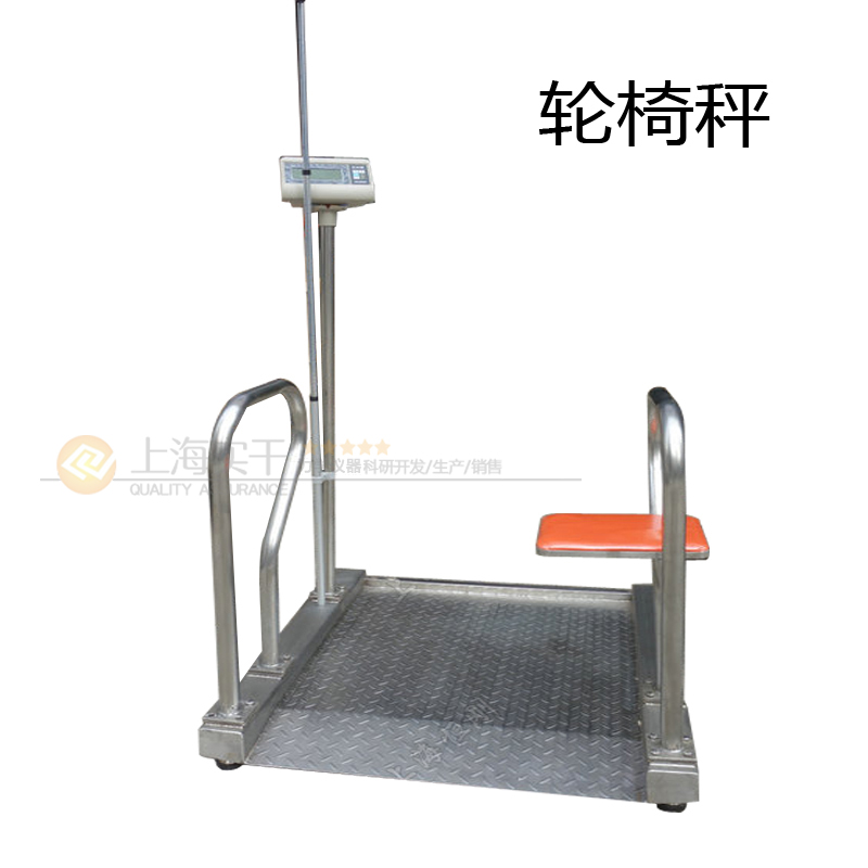 透析体检轮椅秤