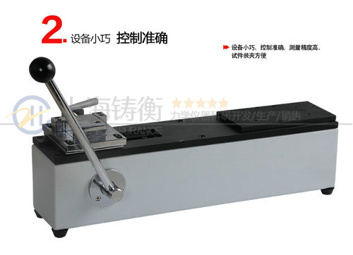 線束端子拉力檢測儀