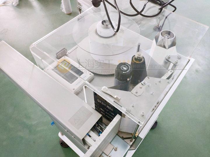 在线称重打印全自动贴标机
