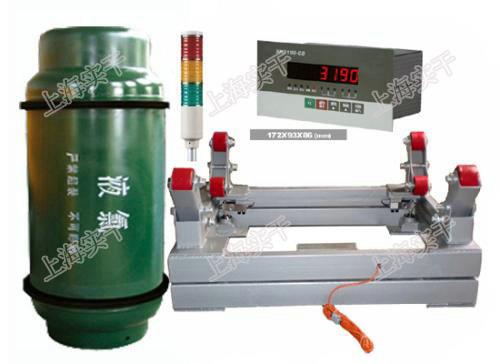 氧气瓶称重电子秤