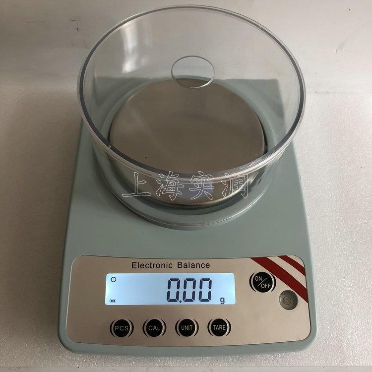 SR电子天平300g精度0.01g