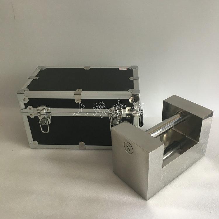 20公斤锁形砝码