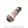 M30E2巴鲁夫BALLUFF耐腐蚀M30E2超声波传感器现货