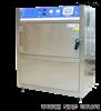 QUV紫外光加速老化箱-进口UV老化灯管