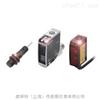 对比度传感器BALLUFF巴鲁夫对比度传感器现货原厂供应