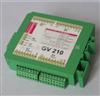 脉冲分配器GV210