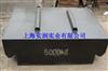 上海起重机配重砝码,大质量5t包钢砝码价格