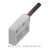 BML-S1C0-Q53L-M4出售BALLUFF增量线性磁编码式传感器现货