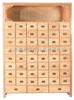 药房实木中药柜9