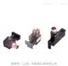 BMF32M-PS-W-2-S4巴鲁夫BMF32M-PS-W-2-S4磁敏传感器现货出售