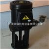 VKN075A-4Z2018年新款富士冷却泵系列