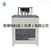 低溫恒溫淨水天平箱-加溫恒-測試儀器