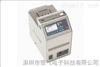 FLUKE6109A / 7109A 便携式校验恒温槽