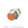现货IFM易福门II5973电感式传感器原装供应