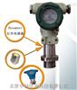 油气浓度测定仪