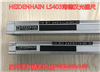 HEIDENHAIN LS403海德汉光栅尺维修保养改造