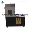 沥青混合料综合性能试验系统-一体机