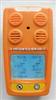 DW20DW20四合一气体检测仪