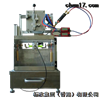 防护服抗熔融金属溅沫冲击性能测定仪