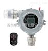 FGM-3100/3100SRAEAlert LEL可燃气体检测仪FGM-3100
