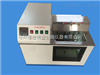 沥青含蜡量测定仪厂家恒胜伟业现货供应技术指导石油蜡含量