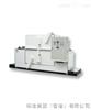 网格传输式热风干燥机