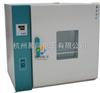 蘭州臥式恒溫幹燥箱WH9220B批發銷售