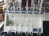 500ml/250ml 一体化蒸馏仪